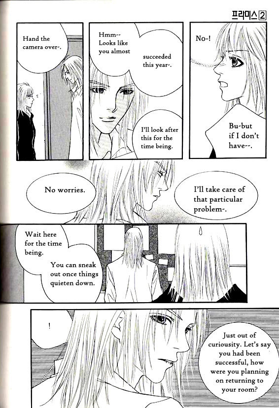 Promise 4.3 Page 2