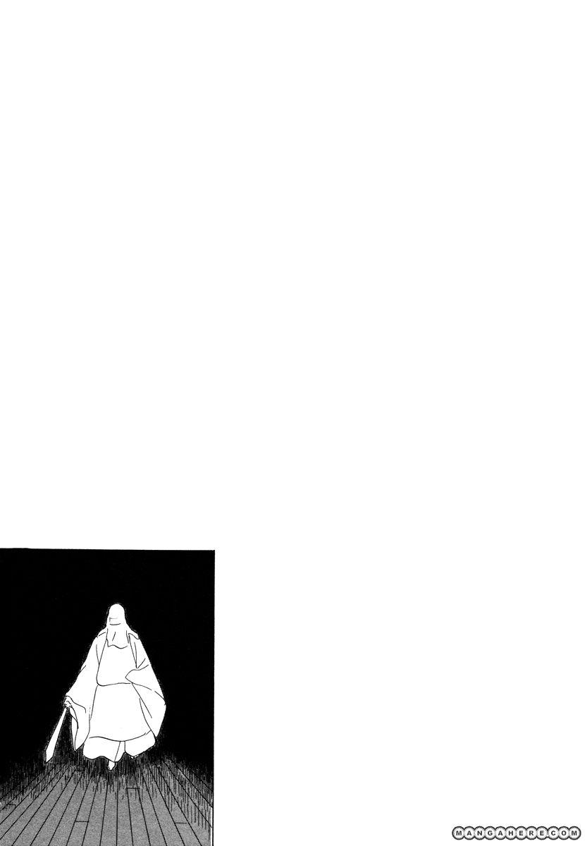 Hyakki Yakoushou 11 Page 3