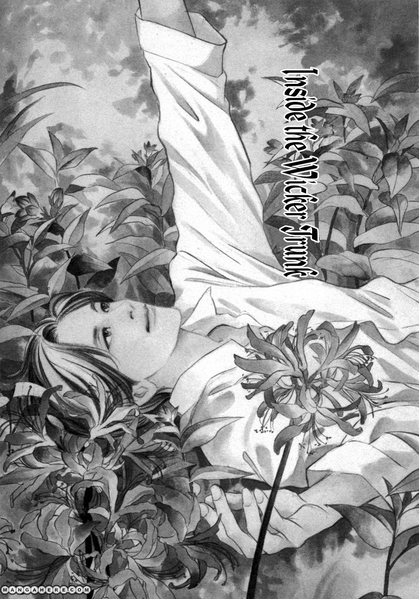 Hyakki Yakoushou 20 Page 1