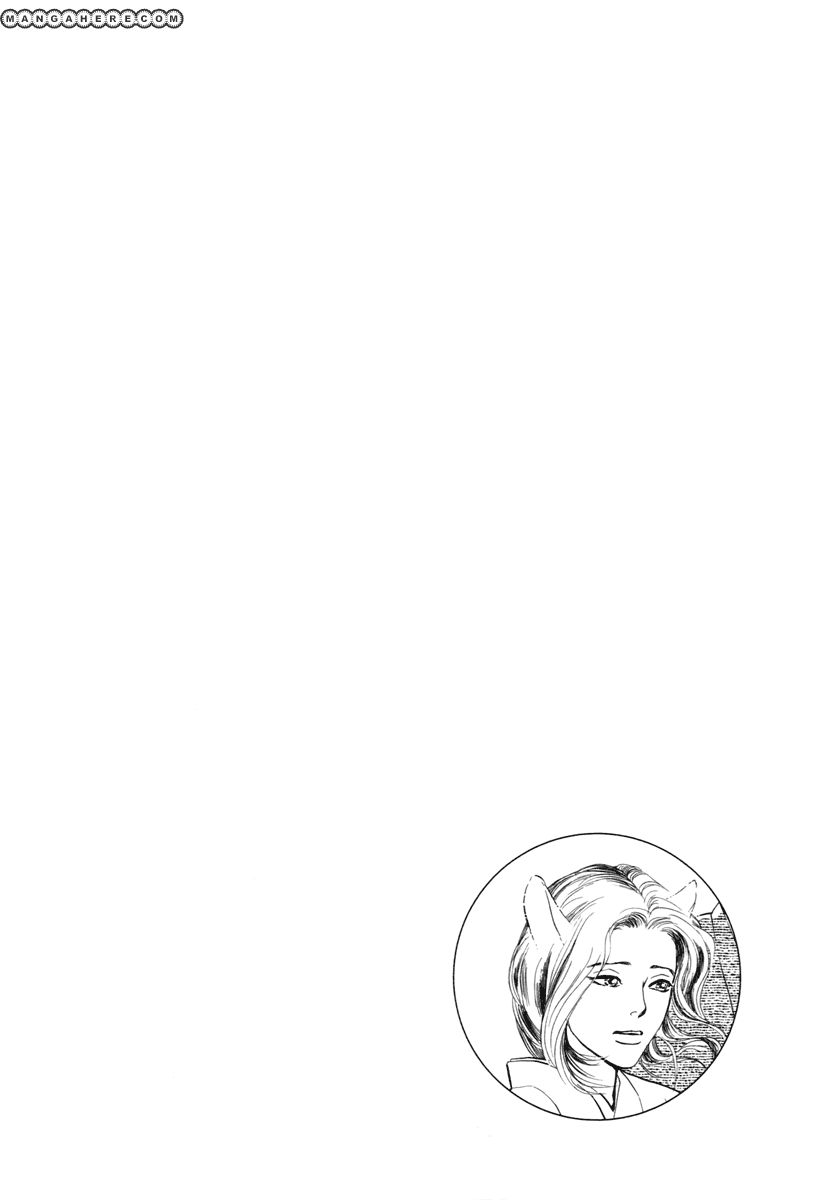 Hyakki Yakoushou 20 Page 2
