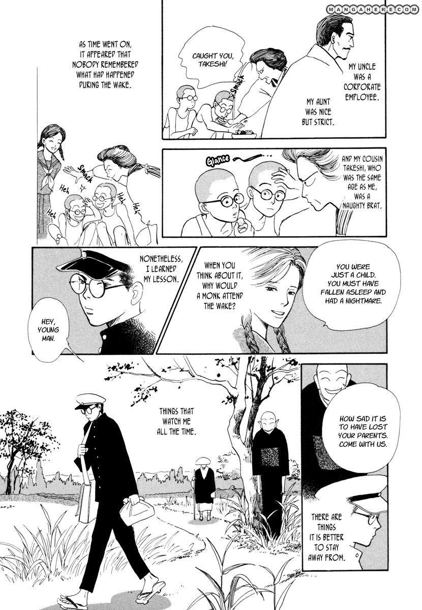 Hyakki Yakoushou 22 Page 3