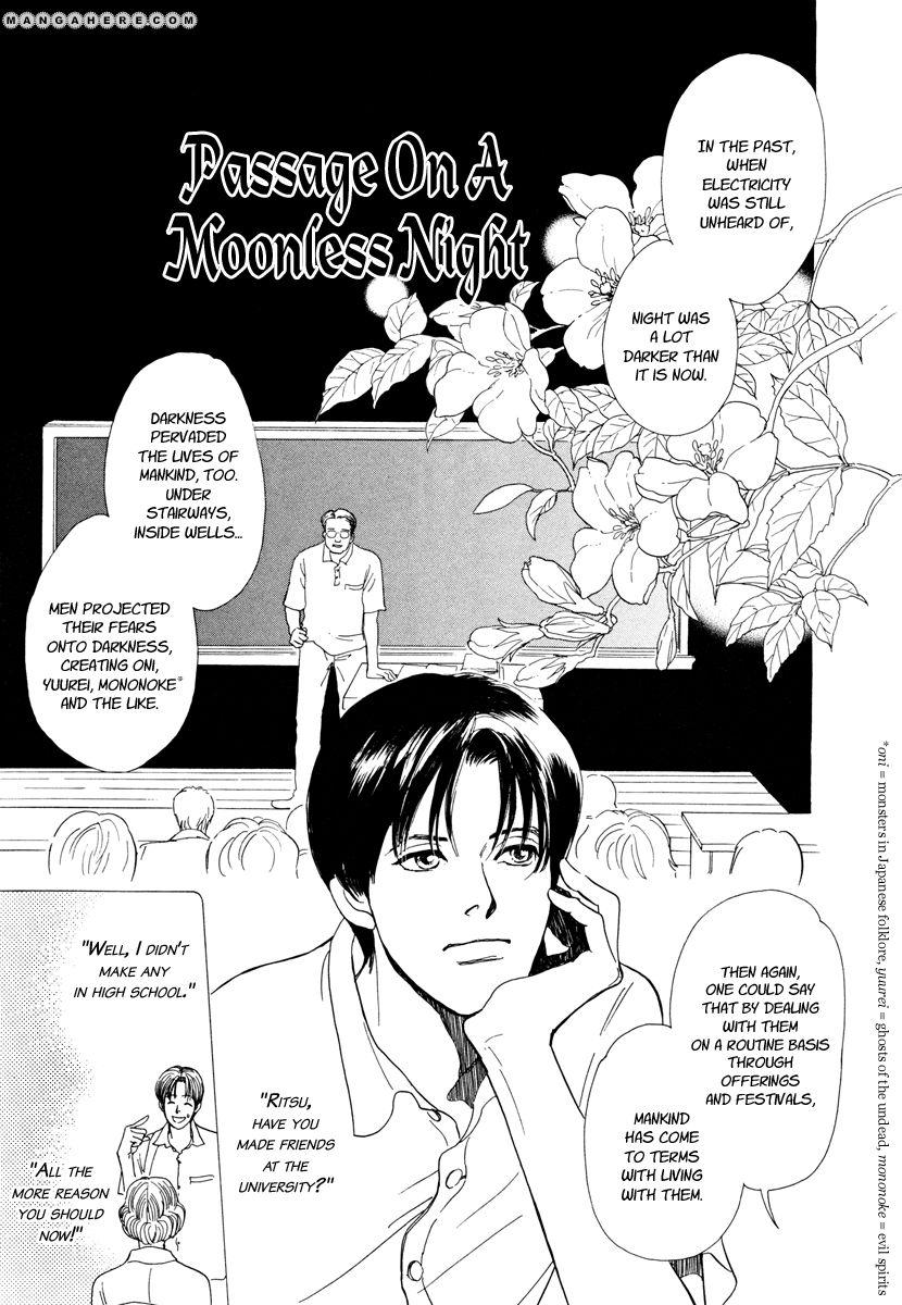 Hyakki Yakoushou 26 Page 2