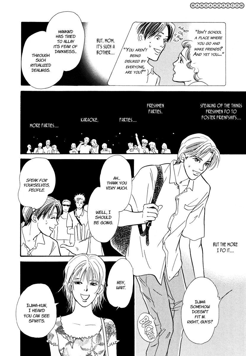 Hyakki Yakoushou 26 Page 3