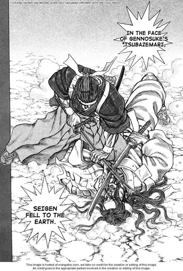 Shigurui 40 Page 2
