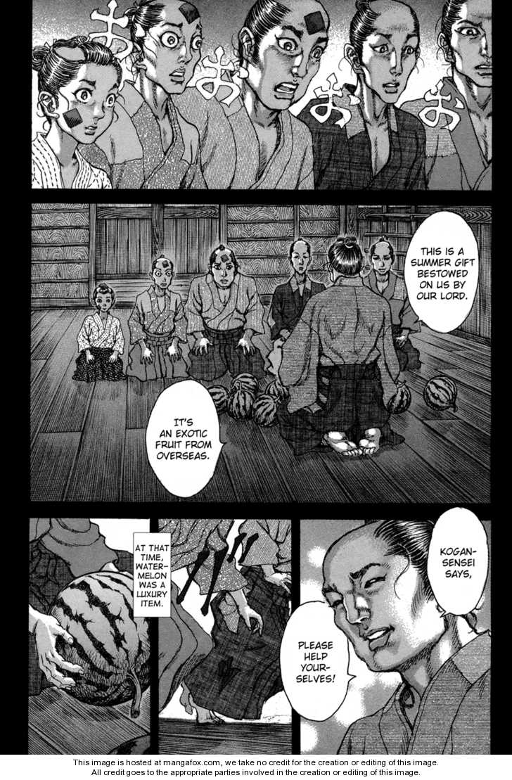 Shigurui 74 Page 2