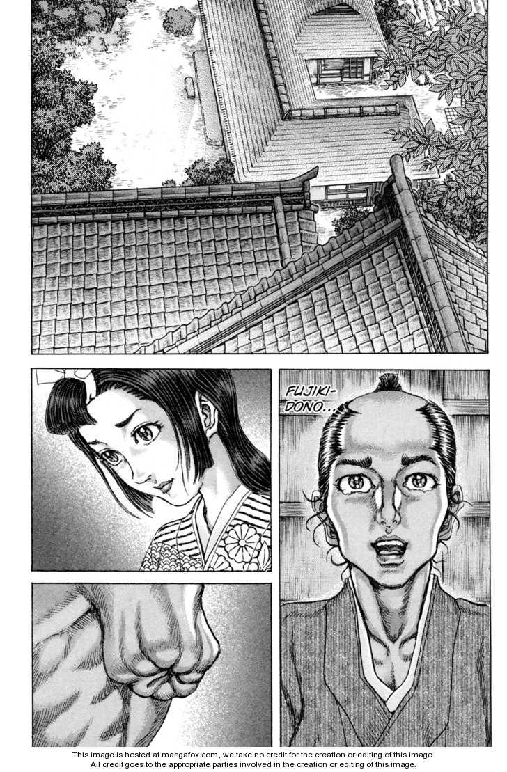 Shigurui 75 Page 2