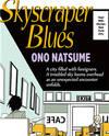 Skyscraper Blues