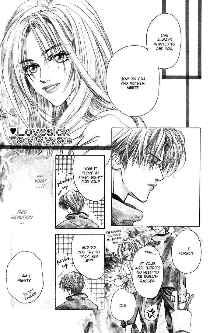 Lovesick 6 Page 3