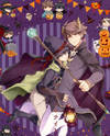 Haikyu!! dj - Halloween Nightmare