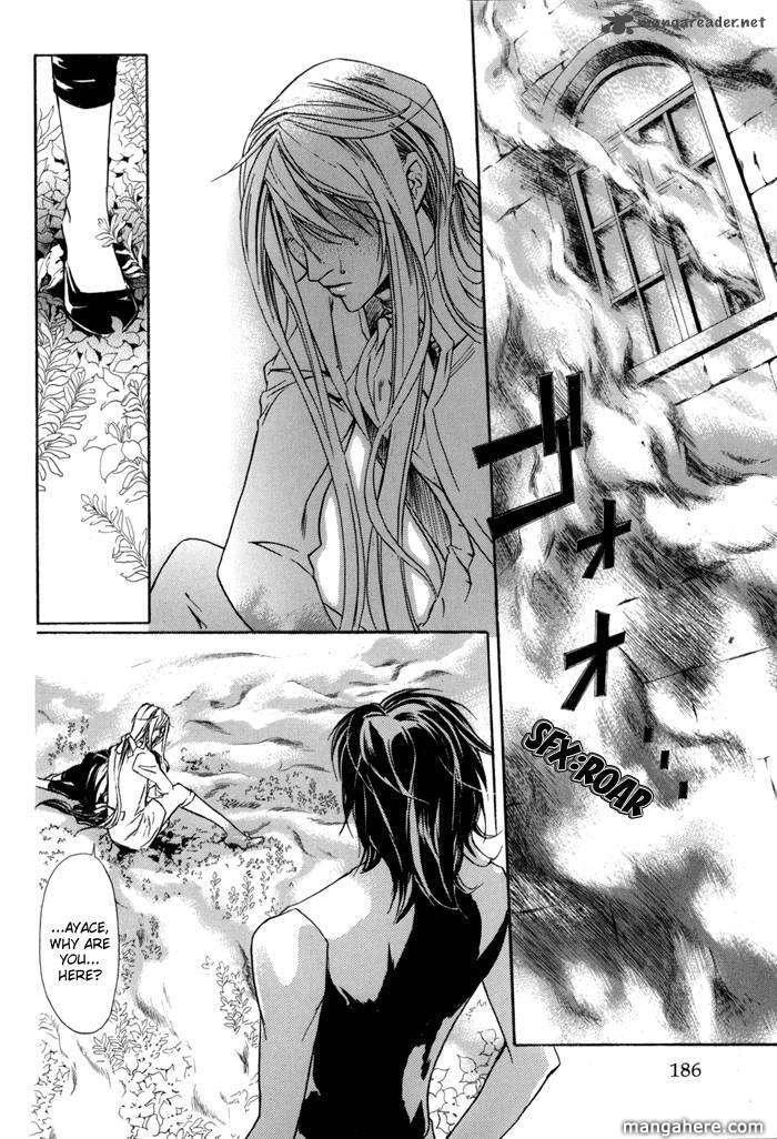Corsair 20 Page 2