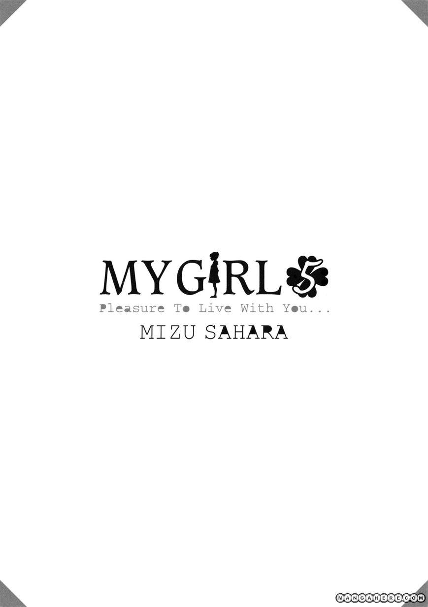 My Girl SAHARA Mizu 34 Page 3
