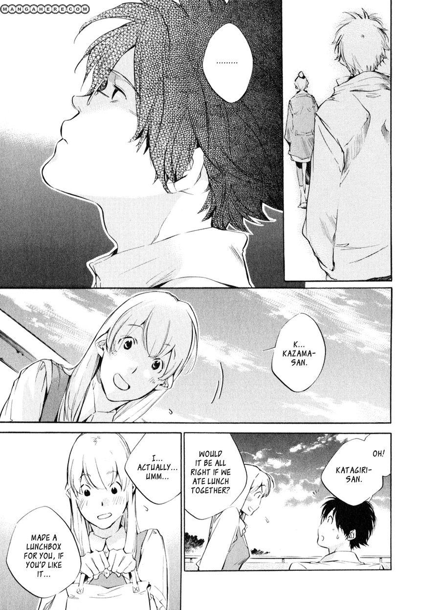 My Girl SAHARA Mizu 35 Page 4