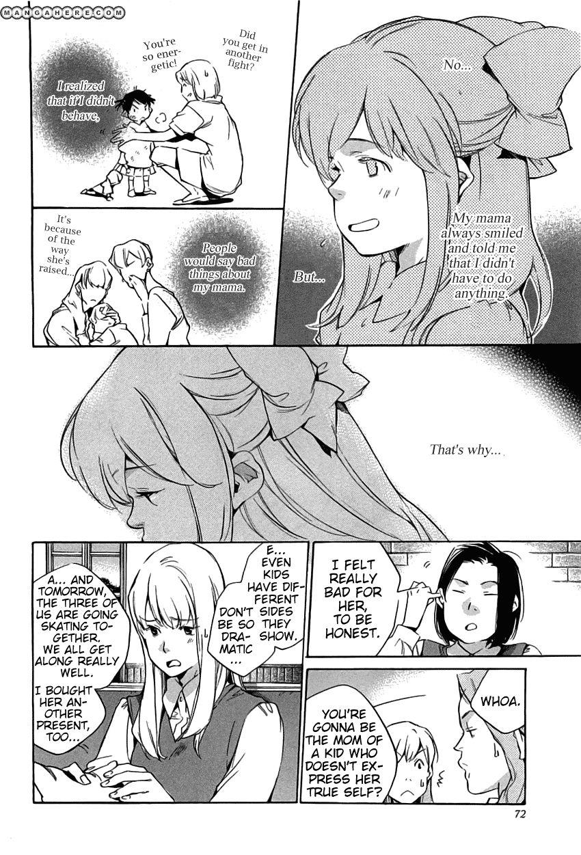 My Girl SAHARA Mizu 37 Page 4