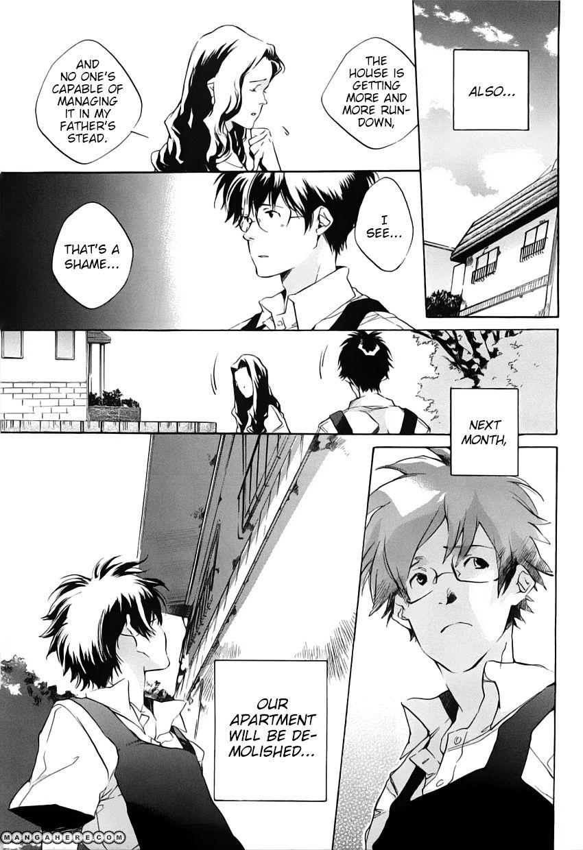 My Girl SAHARA Mizu 43 Page 3