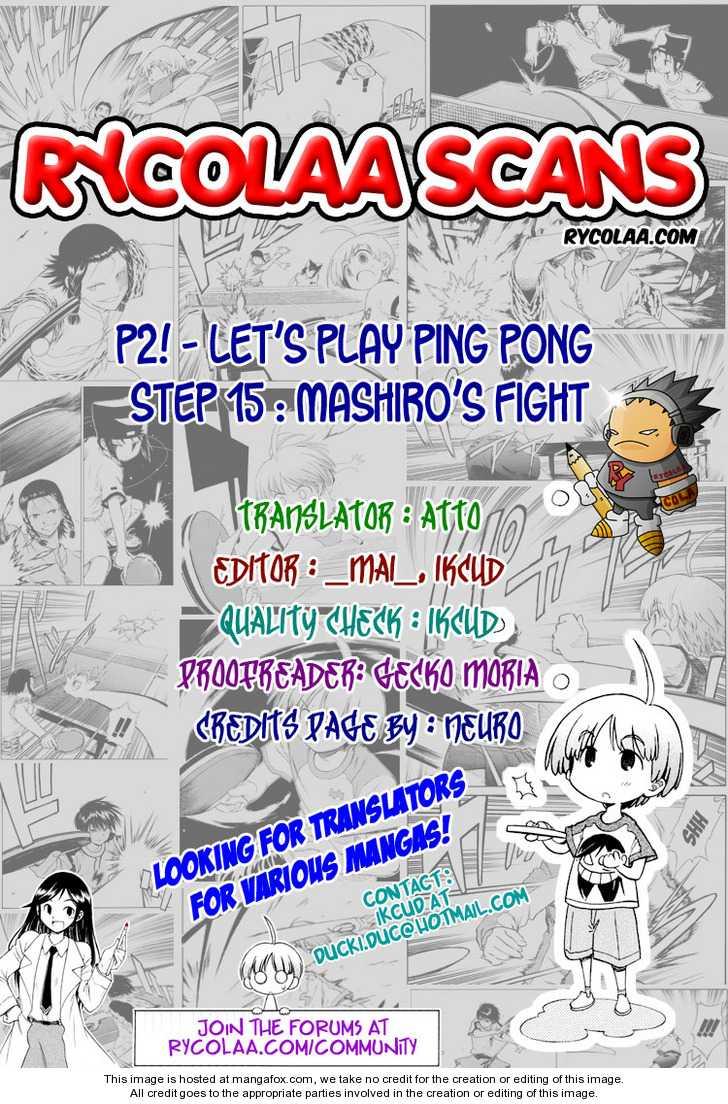 P2! - Let's Play Pingpong! 15 Page 1