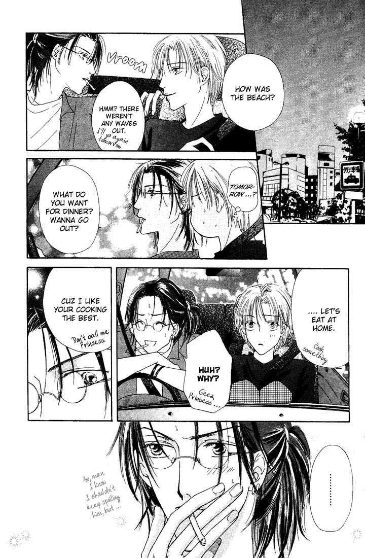 Keijijyou na Bokura 4 Page 3
