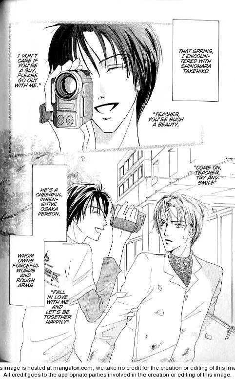 Keijijyou na Bokura 5 Page 2
