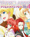 Tales of the Abyss 4koma Kings