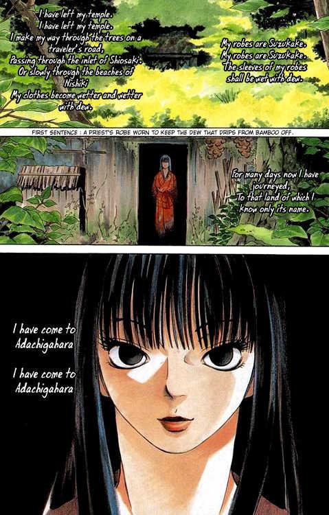 Kurozuka 1 Page 2