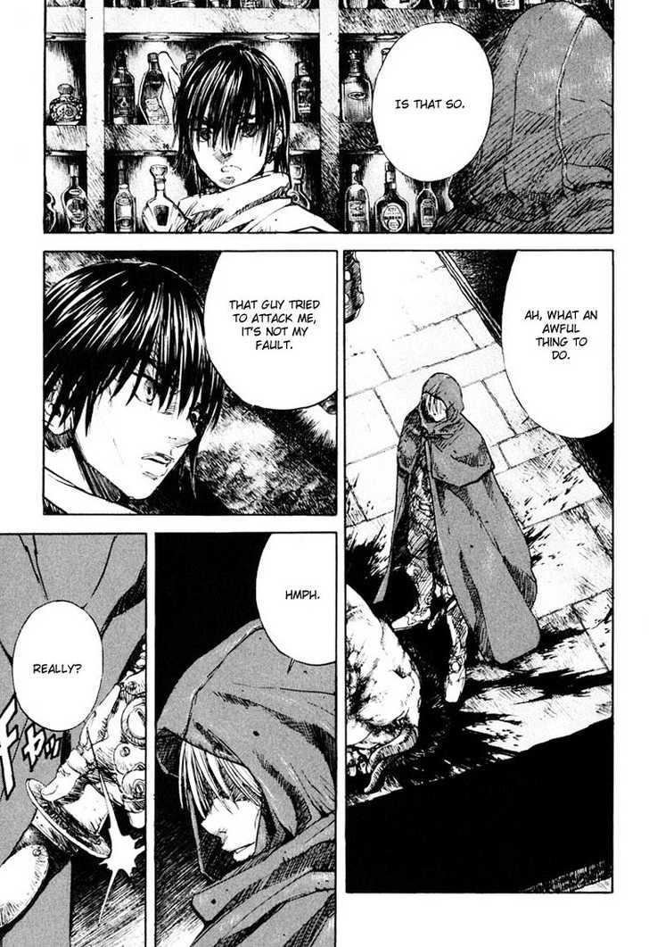 Kurozuka 12 Page 2