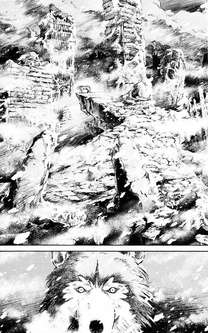 Kurozuka 26 Page 2