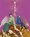 Touken Ranbu dj - Okonomi de Aishite
