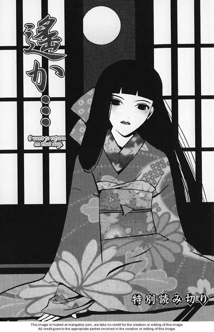 Koihime Soushi 6 Page 3