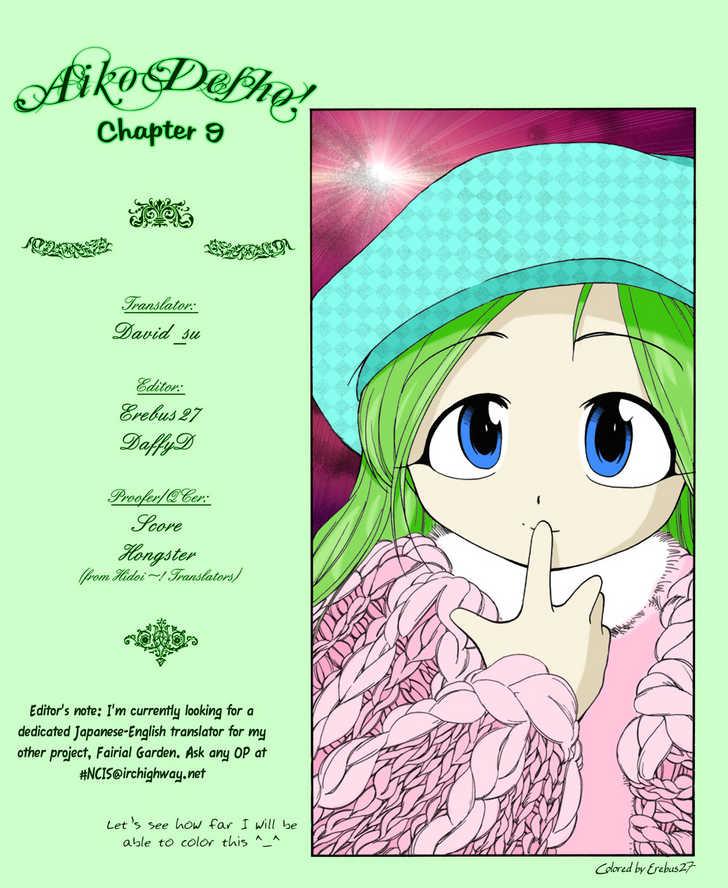 Himawari Youchien Monogatari Aiko Desho! 9 Page 1