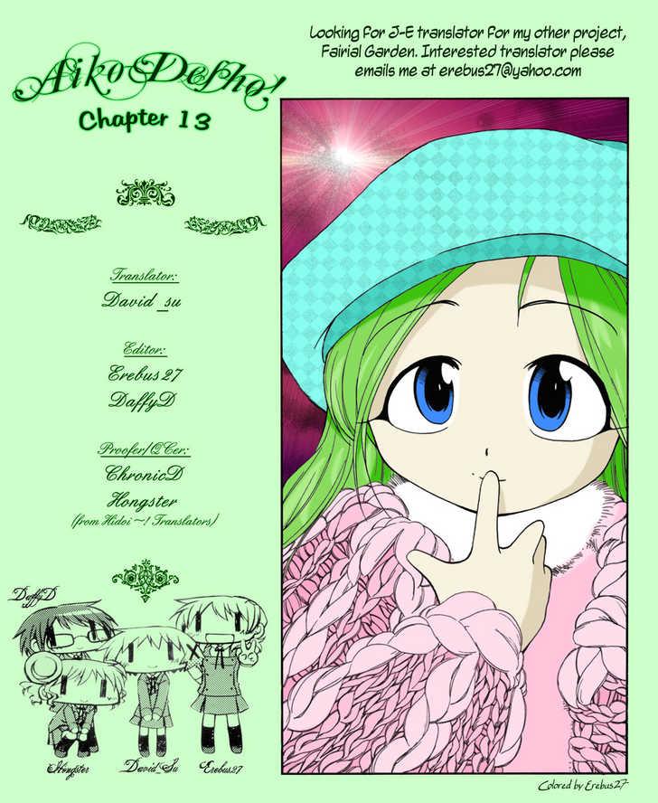 Himawari Youchien Monogatari Aiko Desho! 13 Page 1