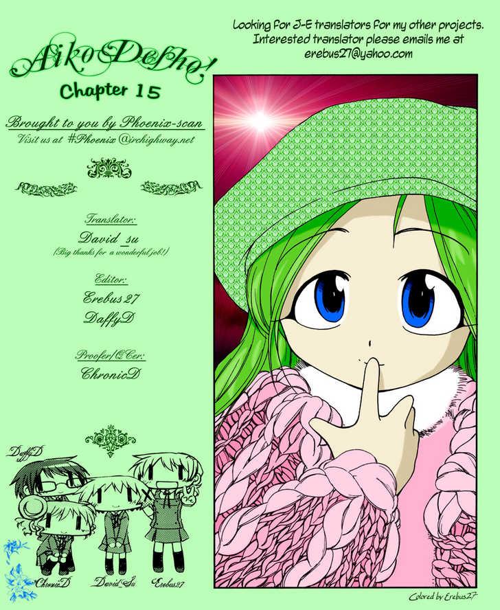 Himawari Youchien Monogatari Aiko Desho! 15 Page 1
