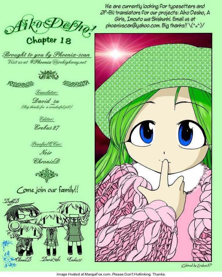 Himawari Youchien Monogatari Aiko Desho! 18 Page 1
