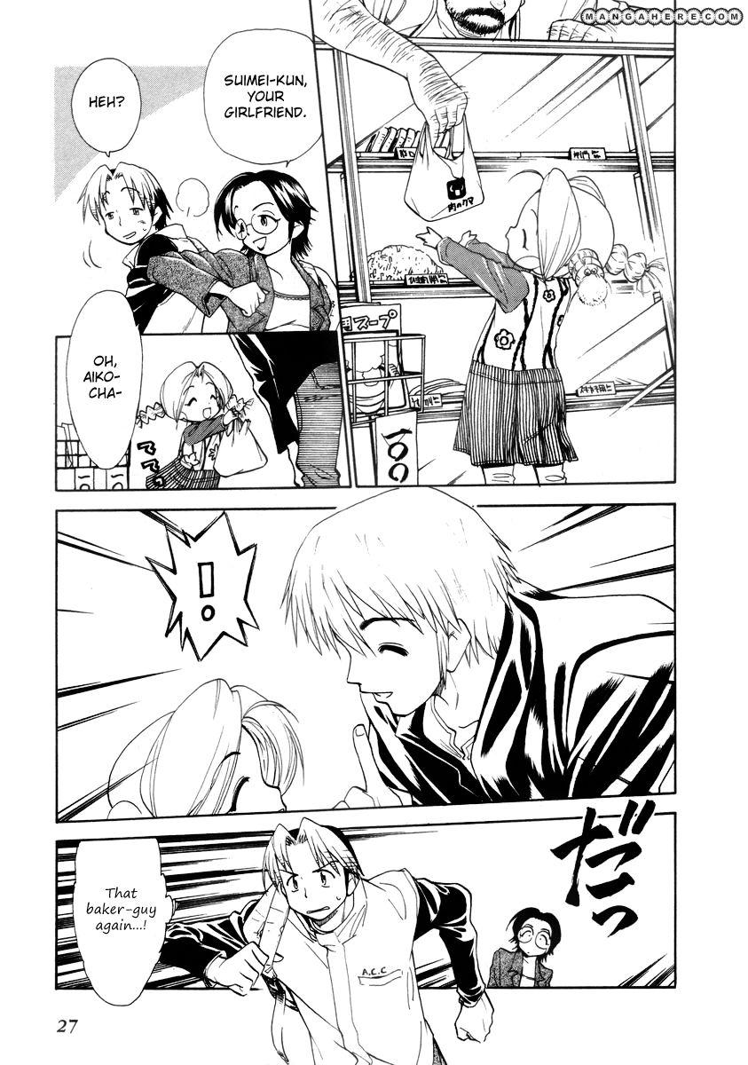 Himawari Youchien Monogatari Aiko Desho! 32 Page 3