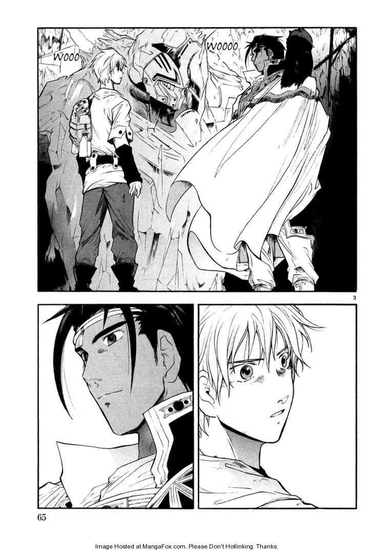 Break Blade 2 Page 3