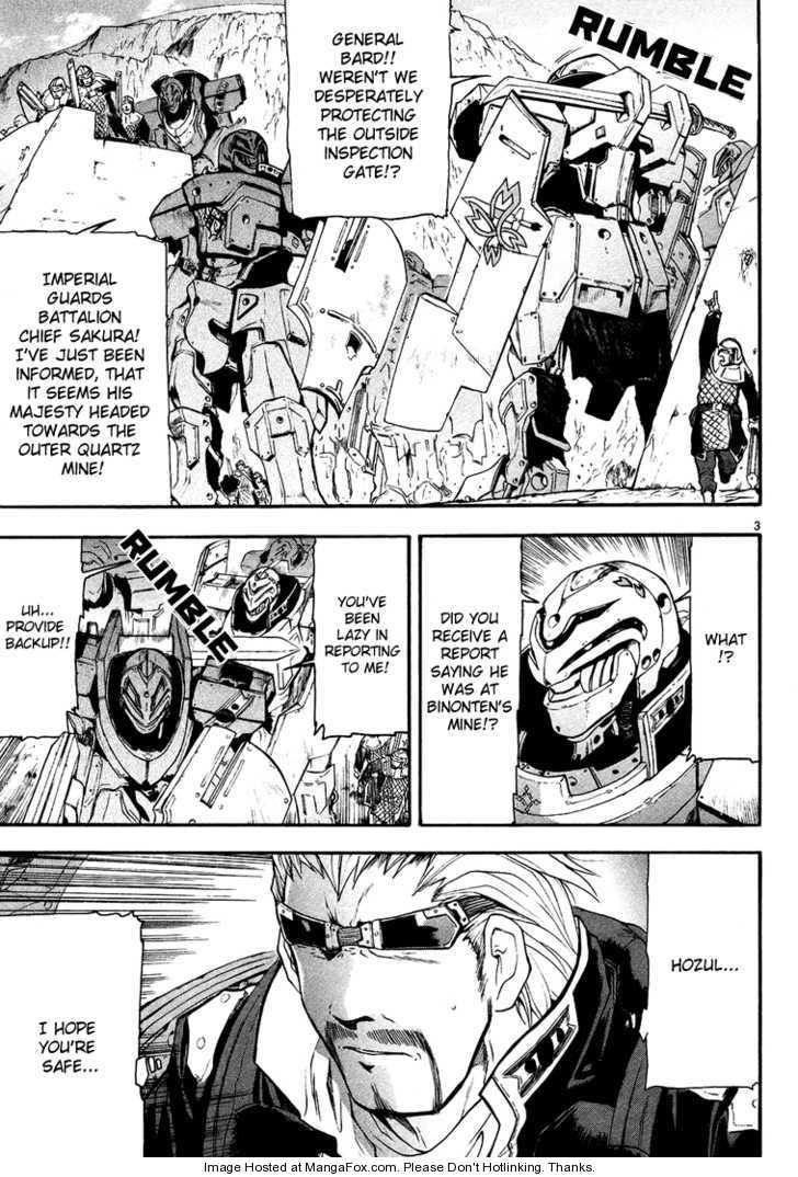 Break Blade 3 Page 3