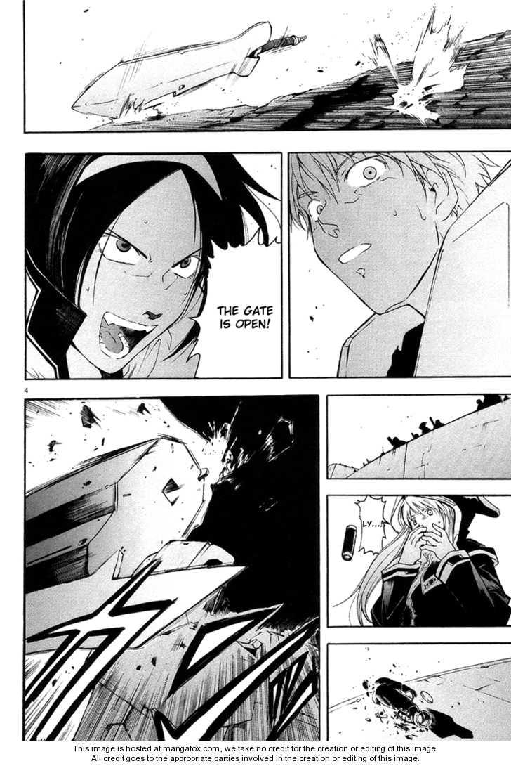 Break Blade 8 Page 3