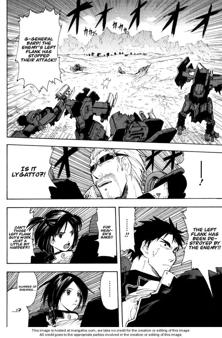 Break Blade 23 Page 4