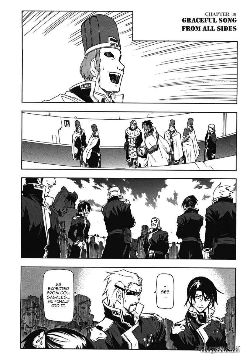 Break Blade 49 Page 1
