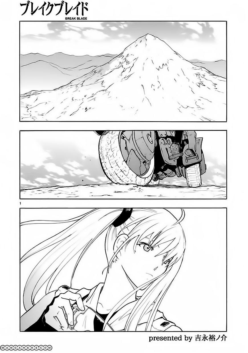 Break Blade 58 Page 2