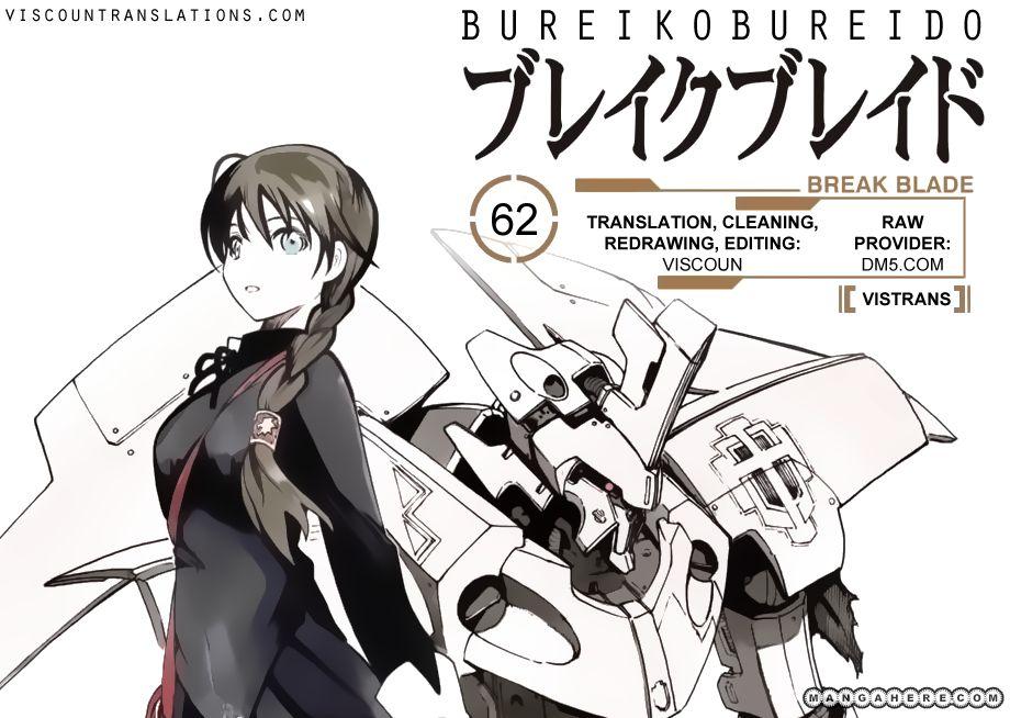 Break Blade 62 Page 1
