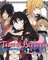 Tales of Berseria Comic Anthology