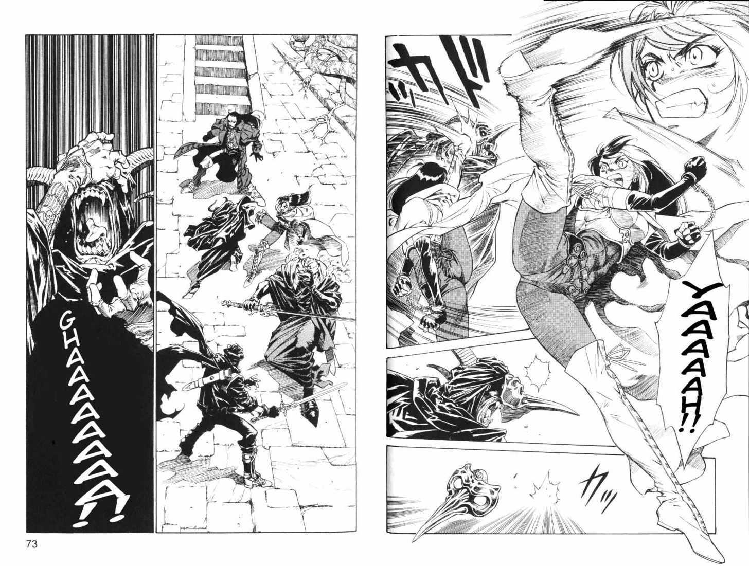 Monster Collection 3 Page 2