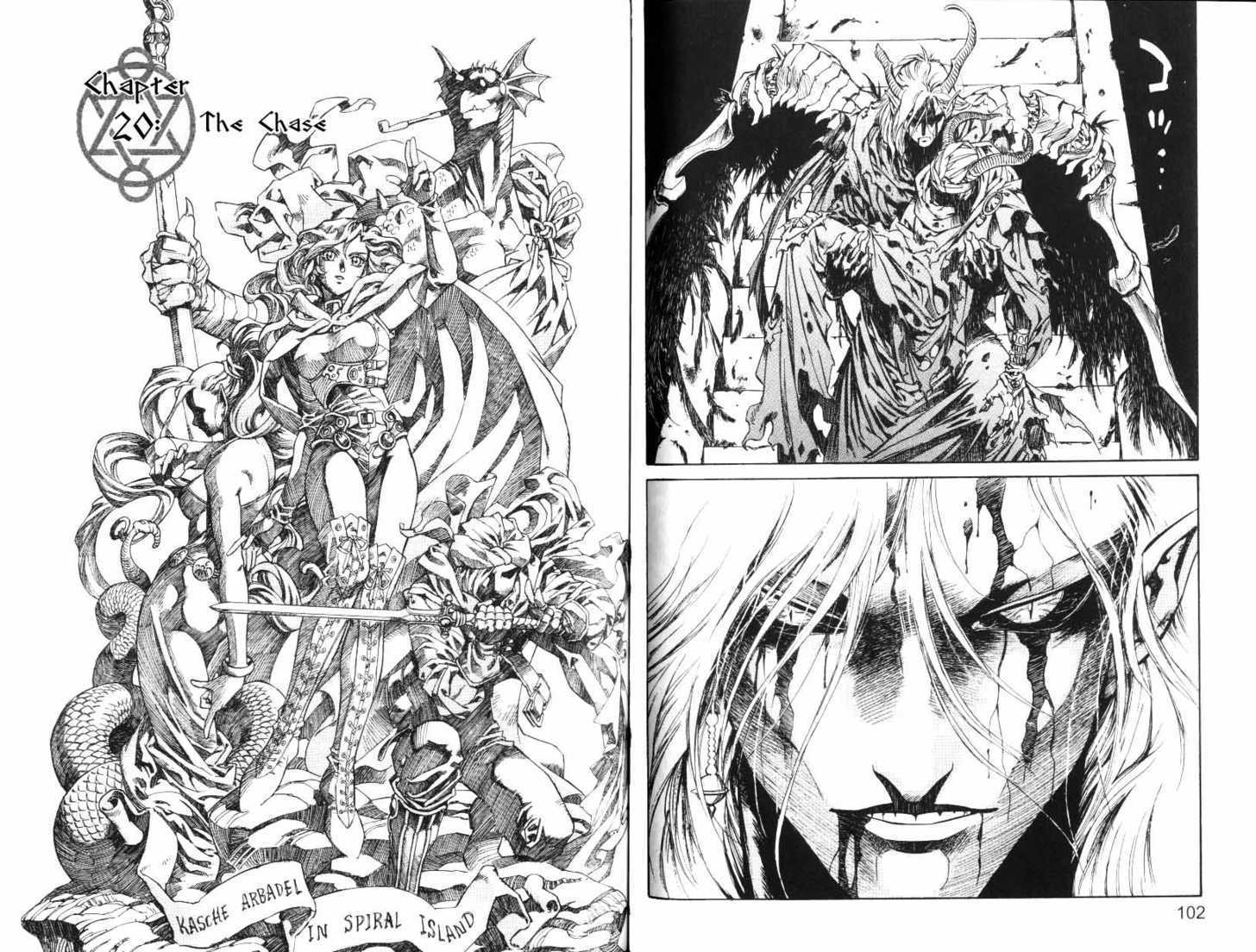 Monster Collection 4 Page 1