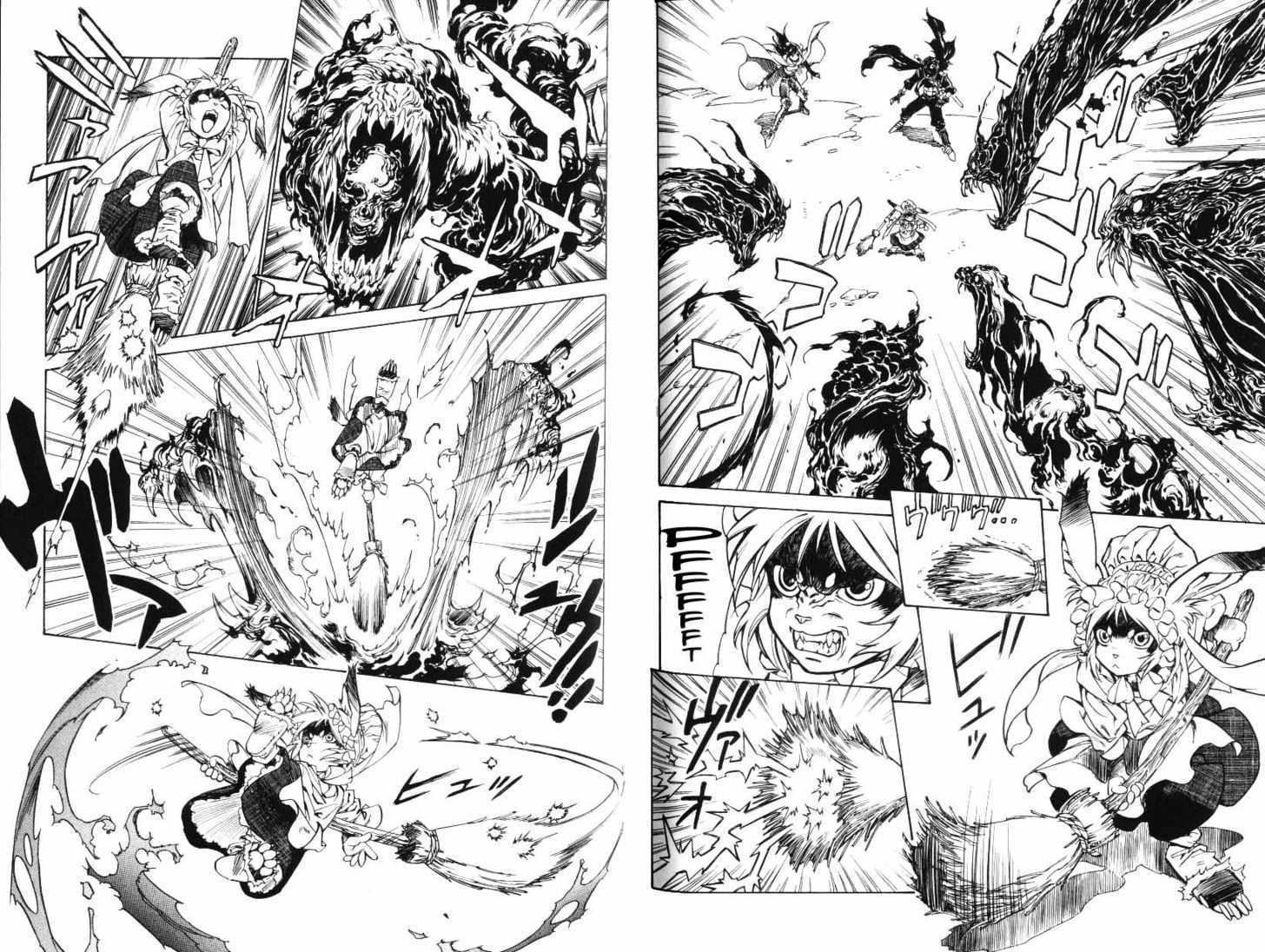 Monster Collection 5 Page 2
