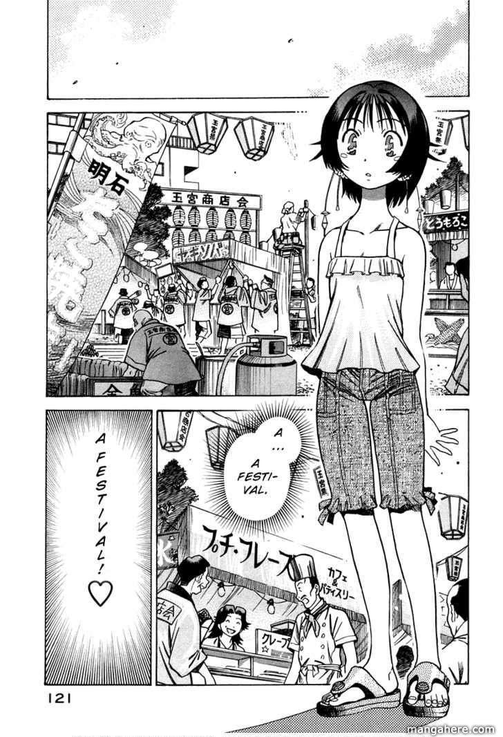 Little Jumper 11 Page 1