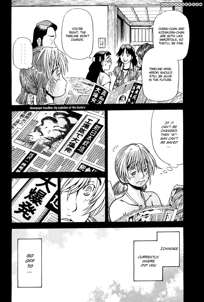 Little Jumper 18 Page 2
