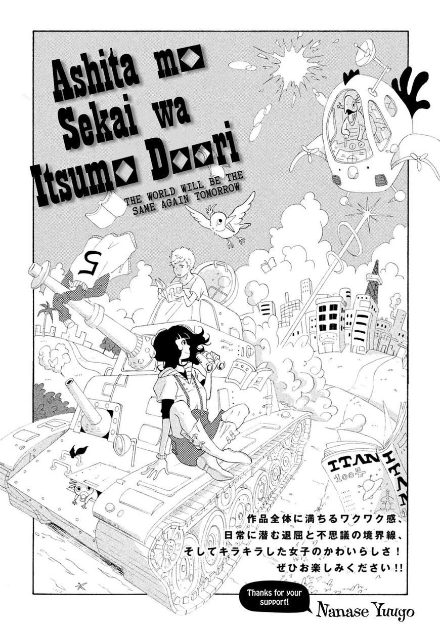 Ashita mo Sekai wa Itsumo Doori 1 Page 2