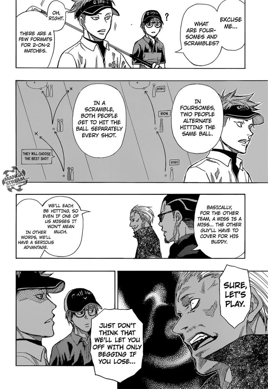 Robot x Laserbeam 9 Page 2