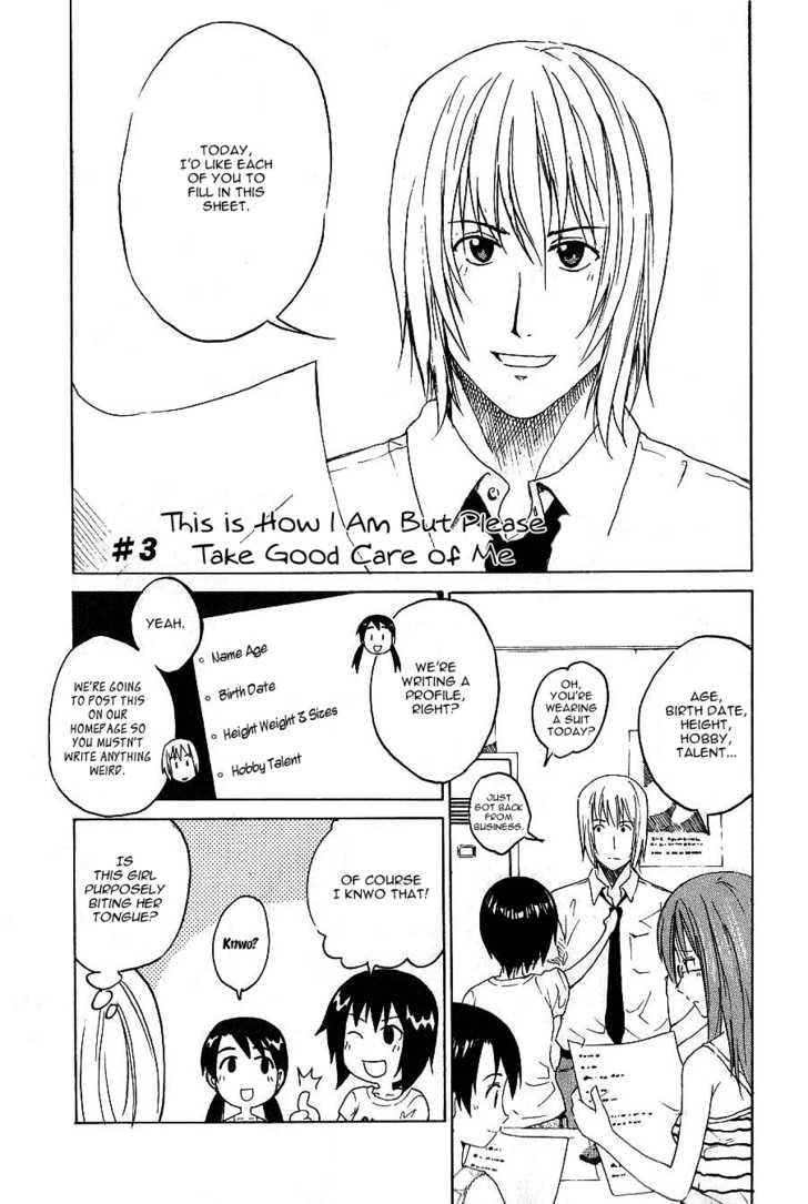 Idol no Akahon 3 Page 3