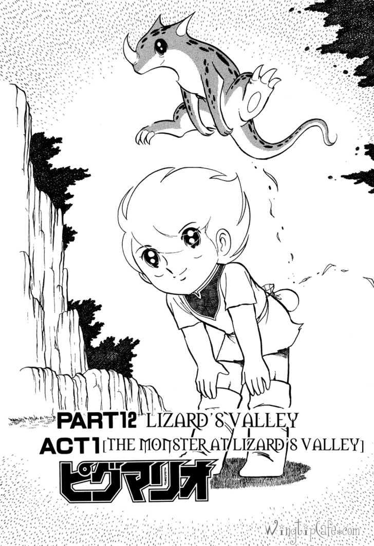 Pygmalio 12 Page 2