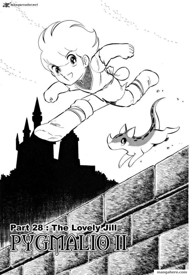 Pygmalio 47 Page 1